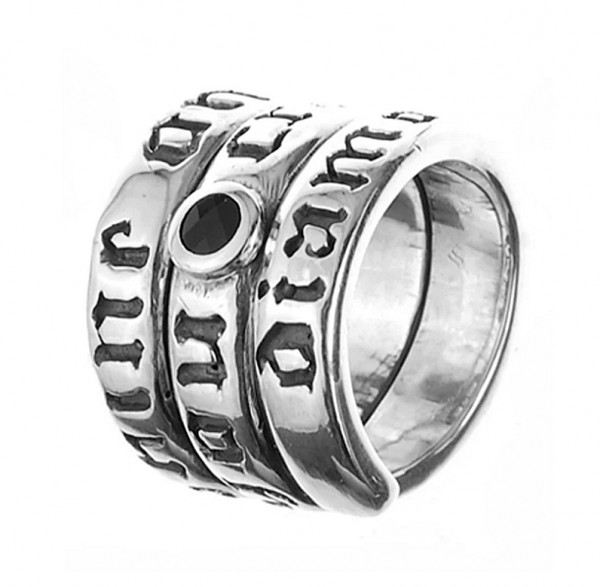 Ring • Spiral | Shine on You Crazy Diamond